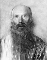 Священноисповедник Николай (Лебедев), фото с сайта pstgu.ru