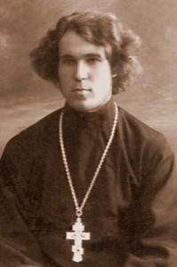 Священномученик Александр (Малиновский)