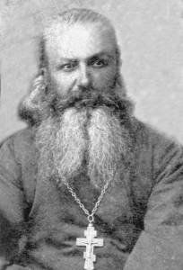 Священномученик Лев (Ершов), Фото с сайта drevo-info.ru