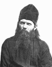 Священномученик Феодор, епископ Пензенский, фото с сайта drevo-info.ru