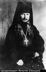 Преподобномученик Игнатий (Лебедев)