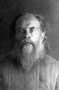 Священномученик Иоанн Лебедев