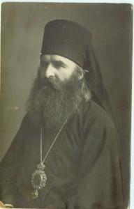 Священномученик епископ Дамаскин Цедрик