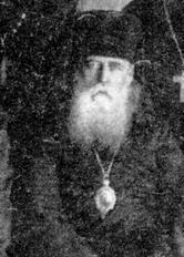 Священномученик Захария, архиепископ Воронежский
