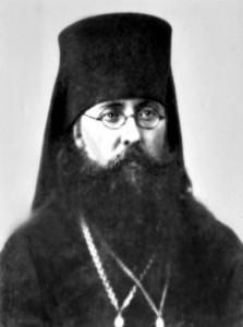 Священномученик епископ Григорий (Лебедев)