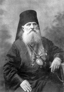 Священномученик Алексий, архиепископ Великоустюжский