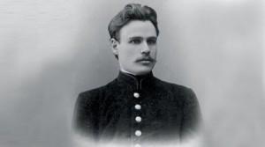 Священномученик Алексий Зиновьев