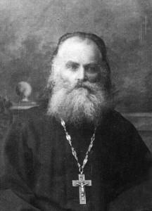 Священномученик Иоанн Прудентов
