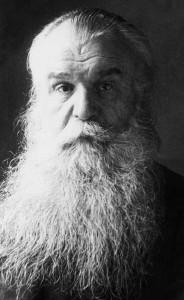 Священномученик Иоанн Бороздин