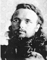 Священномученик Карп Эльб