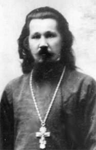 Священномученик Димитрий Спасский