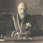 Мученик Алексий Нейдгарт.