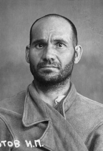 Мученик Иоанн Золотов.