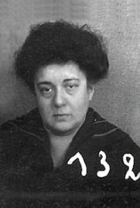 Мученица Анна Лыкошина.