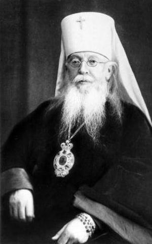 Святитель Агафангел, митрополит Ярославский.