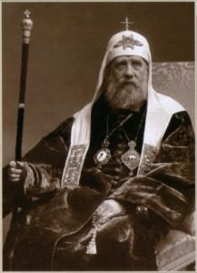 Святитель Тихон, патриарх Московский.