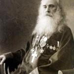 Священномученик Алексий Порфирьев.