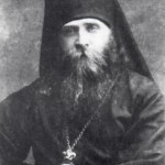 Священномученик Лаврентий, епископ Балахнинский.