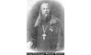 Священномученик Николай Любомудров.