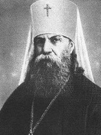 Священномученик Петр, митрополит Крутицкий.