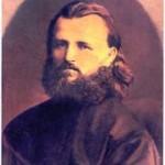 Священномученик Алексий (Сибирский).