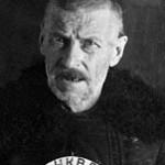 Священномученик Гавриил Масленников
