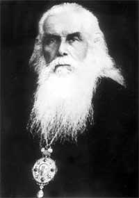 Священномученик Кирилл, митрополит Казанский и Свияжский.