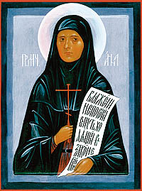 Преподобномученица Анна Благовещенская