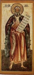 Илия 1
