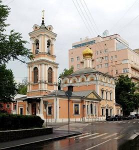 443px-Moscow,_Bryusov_15_(1)