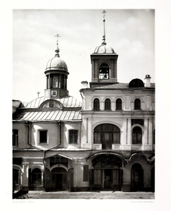 459px-N.A.Naidenov_(1884)._Views_of_Moscow._41._Elijah_church