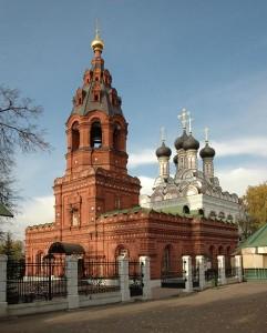 482px-Moscow-Ch-Spasa-na-Setuni