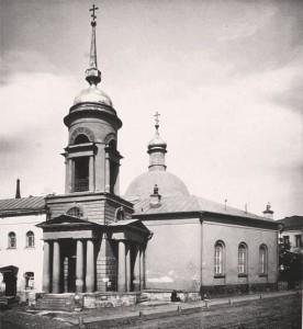 510px-Church_of_Saint_Sophia_Holy_Wisdom_(Moscow)
