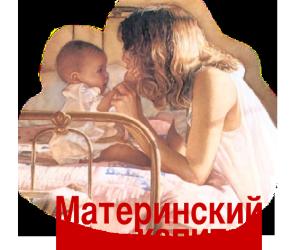 MKapital-Zastavka-Nadpis
