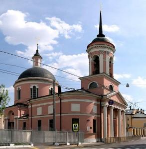 Moscow_ChurchTheotokosIviron_Vspolye