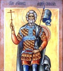 Андрей Стратилат