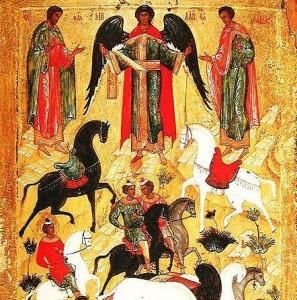 Православный календарь 31 августа. Мученики Флор и Лавр
