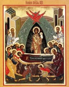 Православный календарь 28 августа. Успение Пресвятой Владычицы нашей Богородицы и Приснодевы Марии
