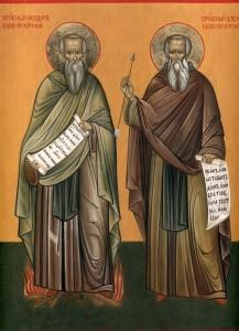 Преподобные Феодор и Василий Печерские
