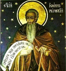 Преподобный Иоанн (Рыльский)