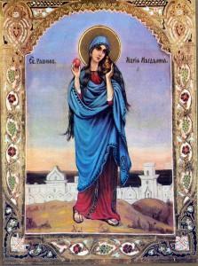 Mariya-Magdalina