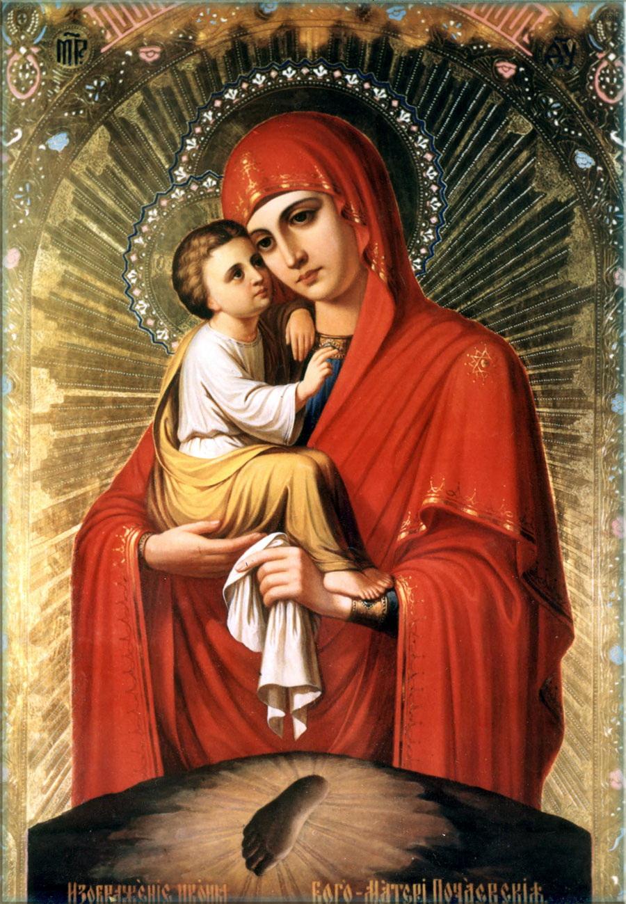 Картинки с иконы божьей матери