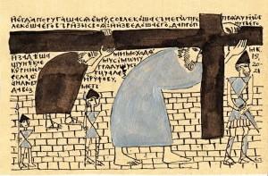Несение креста. Графика Елены Черкасовой.