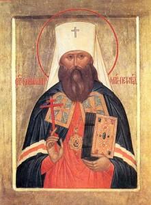 Священномученик Вениамин, митрополит Петроградский и Гдовский