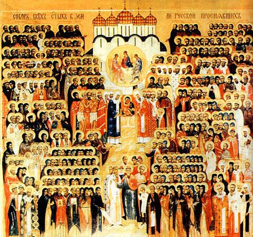 Собор всех святых в земле Русской просиявших (Икона XIXв. Новгород)