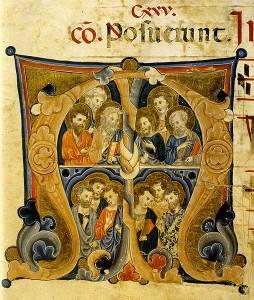 508px-Vigoroso_da_siena,_dodici_apostoli,_fondazione_cini_venezia,_seconda_metà_del_XIII_secolo