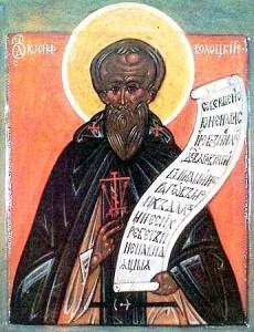 Josephvolotsk
