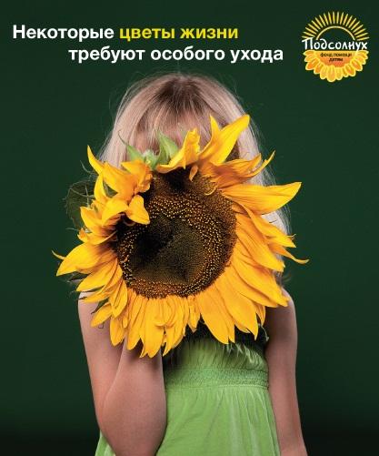 PM_leaflet_face (1)