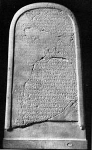 Тайны Библии: Моавитский камень