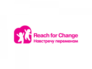 Фонд «Навстречу переменам»
